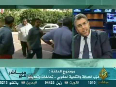 مباشر مع - حزب العدالة والتنمية المغربي-تحالفات وتحديات