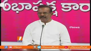 TRS MP Narsaiah Goud Gives Clarity On His Consistency Change | iNews - INEWS