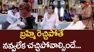 Brahmanandam And  Sunil Hilarious Comedy Scenes Back To Back | Telugu Comedy Videos | TeluguOne - TELUGUONE