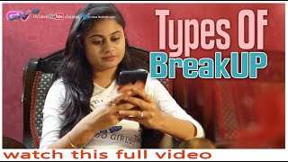 Types of Divorce Telugu short Film || Latest short film || Gv Ideas - YOUTUBE