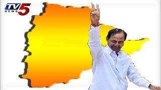 """New Policies"" , ""New Telangana""  Says KCR : TV5 News - TV5NEWSCHANNEL"