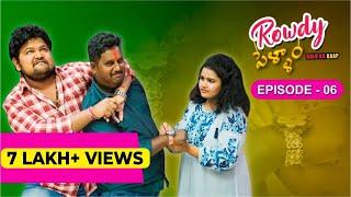 Rowdy Pellam Episode 6 | #RakshaBandhan Special | Telugu Comedy Web Series 2019 - YOUTUBE