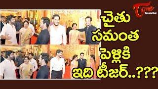 Samantha and Naga Chaitanya Marriage Hint ! - TELUGUONE