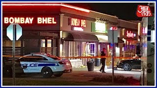 Blast In Indian Restaurant In Toronto; Several Injured | Breaking News - AAJTAKTV