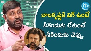 Why Audience have Problem with Balakrishna Wig - Ram Prasad | Tollywood Diaries with Muralidhar - IDREAMMOVIES