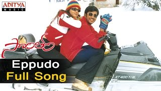 Eppudo Male  Full Song  ll Sontham Songs ll Aryan Rajesh, Namitha - ADITYAMUSIC