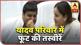 Kaun Jitega 2019: Aparna Yadav shares stage with Shivpal Yadav, appreciates him - ABPNEWSTV