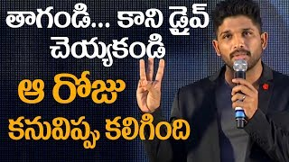 Drink, but don't drive when you are drunk: Allu Arjun || Allu Arjun speech about traffic awareness - IGTELUGU