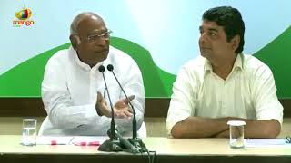 Mallikarjun Kharge Sensational Comments On PM Modi Bullet train | Mango News - MANGONEWS
