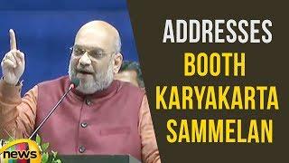 Amit Shah Addresses Booth Karyakarta Sammelan in Goa | Mango News - MANGONEWS