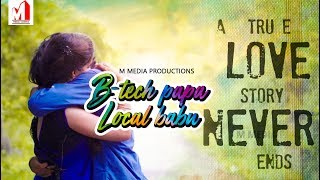 BtechPapa LocalBabu || Telugu Short Film 2018 || Directed by Razz - YOUTUBE