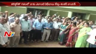 క్షమాపణ చెప్పిన నన్ను అరెస్ట్ చేసారని చెప్పిన ఎమ్మెల్యే శంకర్ నాయక్ || NTV - NTVTELUGUHD