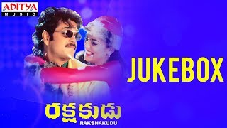 Rakshakudu Telugu Movie Full Songs Jukebox | Akkineni Nagarjuna, Sushmita Sen, A.R. Rahman - ADITYAMUSIC
