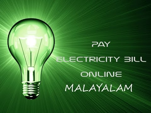 How To  Pay  Electricity Bill  Online Malayalam