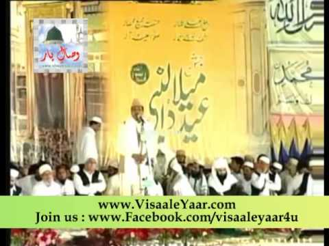 Urdu Naat( Main Nazar Karon Jan o Jigar)Khursheed Ahmed In Lahore.By Visaal