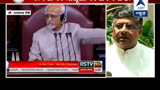 Congress raising baseless issues: Ravi Shankar Prasad on bugging row - ABPNEWSTV