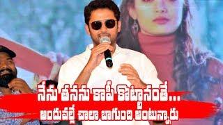 Nithin Emotional Speech About Bheeshma Movie Success | Venky Kudumula || IndiaGlitz Telugu - IGTELUGU