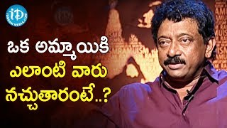 RGV About Different Needs of Men And Women | RGV About Women | Ramuism 2nd Dose | iDream Movies - IDREAMMOVIES