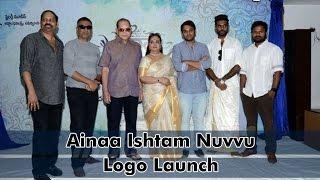 Ainaa Ishtam Nuvvu Logo Launch - IGTELUGU