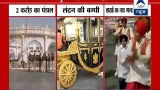 SP supremo Mulayam Singh Yadav's grand birthday celebration! - ABPNEWSTV
