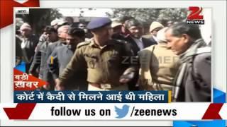 Bihar: Bomb blast in Ara court ; 2 dead, several injured - ZEENEWS