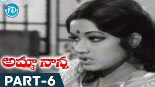 Amma Nanna Full Movie Part 6   Krishnam Raju, Raja Babu, Praba   T Lenin Babu   T Chalapathi Rao - IDREAMMOVIES