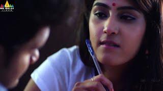 Degree College Latest Movie Scenes | Sri Divya Invites shiva to Her Home | Sri Balaji Video - SRIBALAJIMOVIES