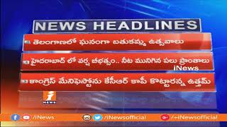 Today Top Headline From AP And Telangana | iNews - INEWS