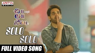 Solo Solo Full Video Song || Chi La Sow Video Songs || Sushanth, Ruhani Sharma || Rahul Ravindran - ADITYAMUSIC