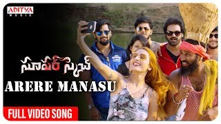 Arere Manasu Full Video Song | Super Sketch Video Songs | Narsing, Shofia | Karthik Kodakandla - ADITYAMUSIC