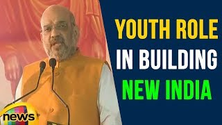 Amit Shah Addresses Students on Youth Role in Building New India | Mango News - MANGONEWS