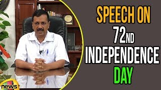 Delhi CM Arvind Kejriwal Latest Speech | 72 Independence Day | Mango News - MANGONEWS