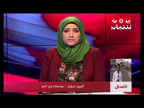 الجيش الوطني يحقق تقدم في الجبهة الشرقية بتعز | مع أمين دبوان - #يمن_شباب