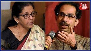 Shiv Sena Slams Defence Minister Nirmala Sitharaman Calls Her ' Extremely weak And Inactive' - AAJTAKTV