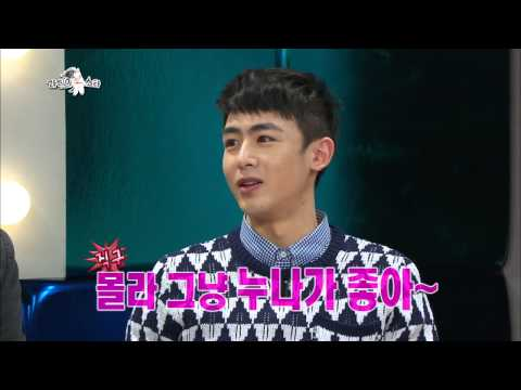 [HOT]  - 2PM     20130515