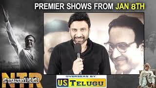 Sumanth invites audiences to NTR Kathanayakudu in USA premieres - idlebrain com - IDLEBRAINLIVE