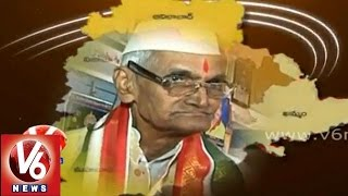 Veteran Boinpally Venkata Rama Rao passes away - V6NEWSTELUGU