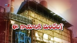 Cyclone Hudhud Effect On Pharma Companies | Visakhapatnam : TV5 News - TV5NEWSCHANNEL