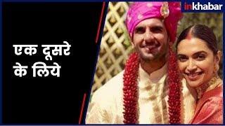 First look: Deepika Padukone & Ranveer Singh marriage captured by the media form miles away - ITVNEWSINDIA