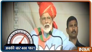 Watch India TV special show on PM Modi - INDIATV