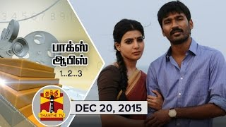 """Thanthi TV Box Office 20-12-2015 """"Did Thangamagan acquire No.1 position this Week..?"""" – Thanthi tv Show"""