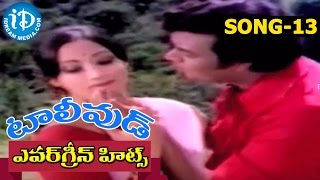 Evergreen Tollywood Hit Songs 11 || Sirimalle Neeve Virijallutaave Song || Ranganath, Lakshmi - IDREAMMOVIES