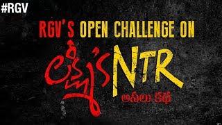 RGV's Open Challenge on Lakshmi's NTR | Ram Gopal Varma - RGV