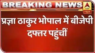 Digvijaya Singh is not a challenge for me, says Sadhvi Pragya Thakur - ABPNEWSTV