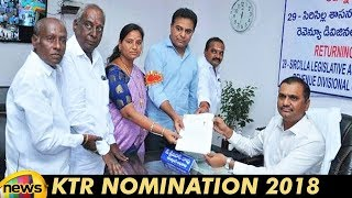 KTR Filed Nomination from Sircilla Assembly Constituency | #TelanganaElections2018 | TRS Nomination - MANGONEWS