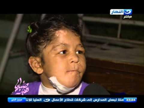 صبايا الخير - ريهام سعيد | حنين طفله تم تعذيبها في بيت دعاره