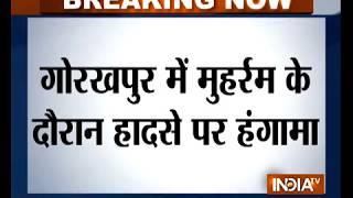 Violence in Gorakhpur over incident during Muhurram - INDIATV