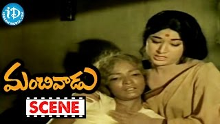 Manchivadu Movie Scenes - ANR And Vanisri Introduction || Kanchana || Raja Babu || KV Mahadevan - IDREAMMOVIES