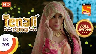 Tenali Rama - Ep 208 - Full Episode - 24th April, 2018 - SABTV
