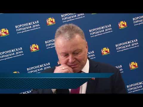 Депутатский журнал_18.02.2018